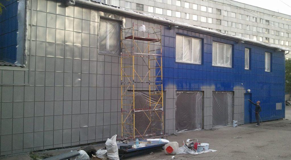 Фото Окраска зданий и сооружений, промышленных предприятий и высотных конструкций